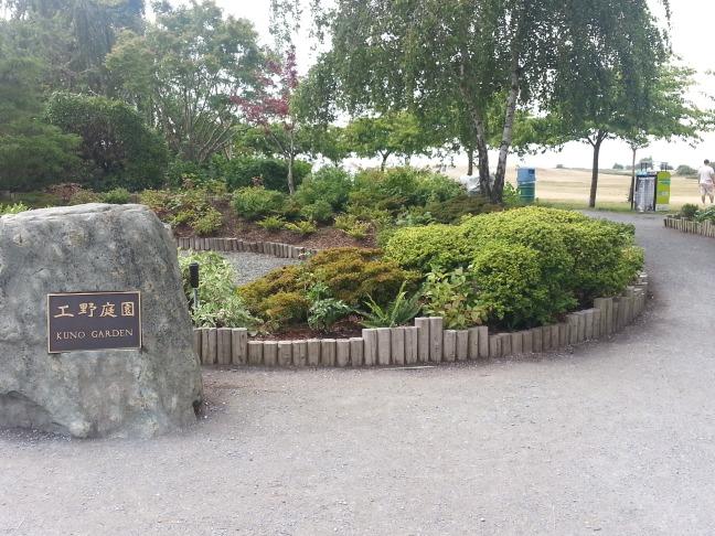 Steveston Japanese Garden